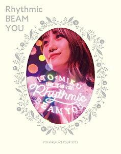 【先着特典】ITO MIKU Live Tour 2021 Rhythmic BEAM YOU(限定盤)【Blu-ray】(「第一回みっくじ抽選会」応募券)