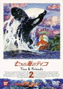 七つの海のティコ 2画像