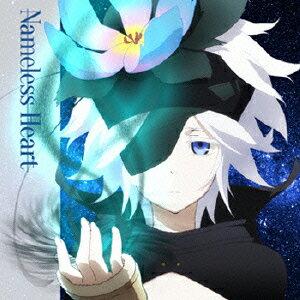 【楽天ブックスならいつでも送料無料】TVアニメ「六花の勇者」ED主題歌第三章「Nameless Heart...