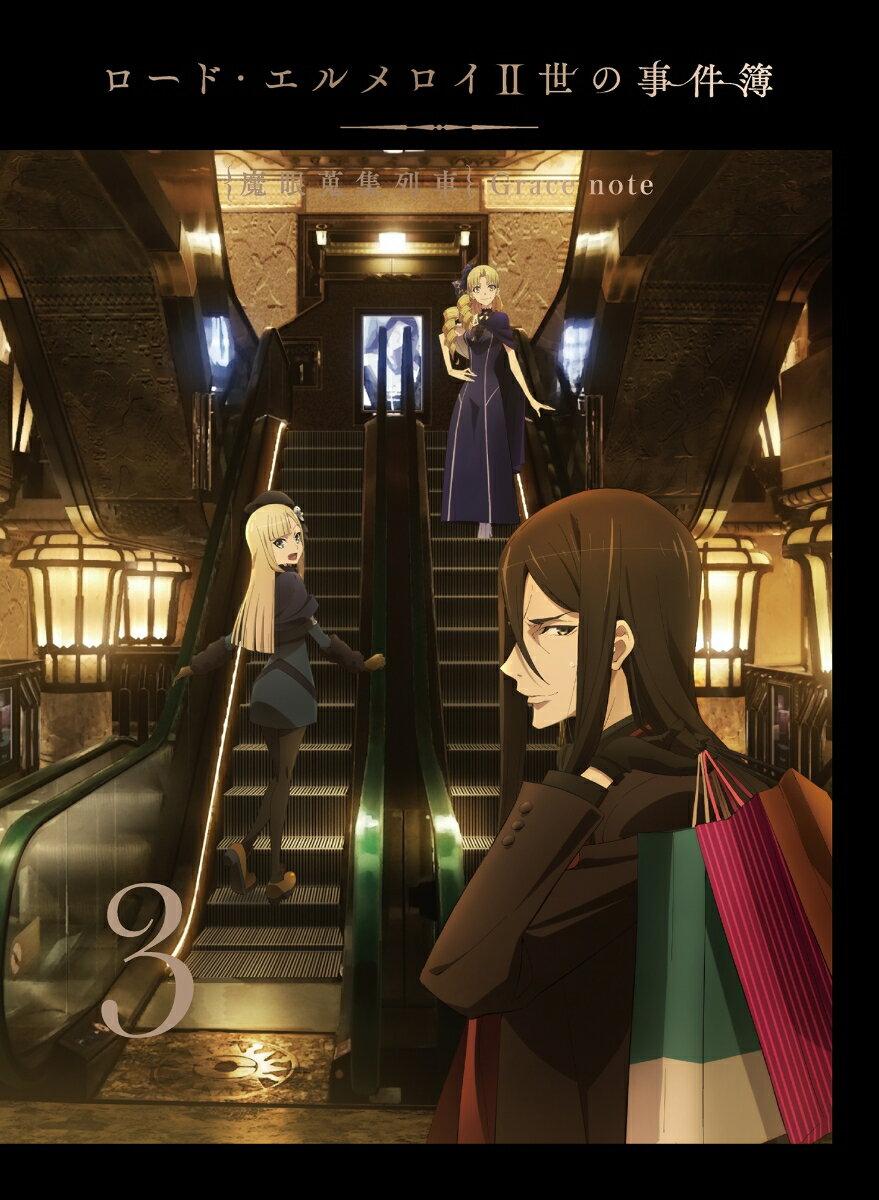 趣味・実用・教養, 鉄道 II - Grace note- 3()Blu-ray