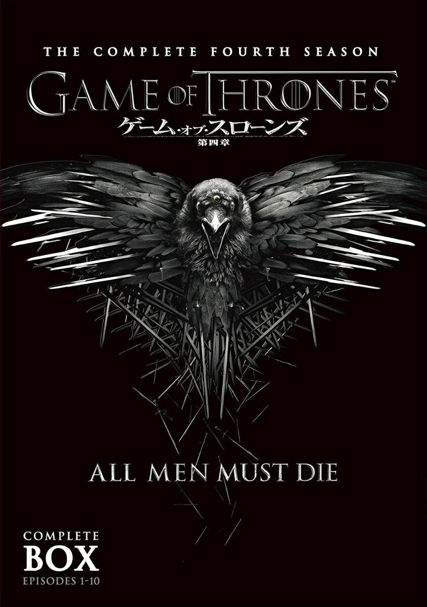 ゲーム・オブ・スローンズ 第四章:戦乱の嵐ー後編ー DVDセット