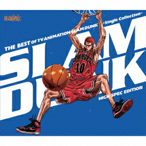 THE BEST OF TV ANIMATION SLAM DUNK 〜Single Collection〜 HIGH SPEC EDITION画像