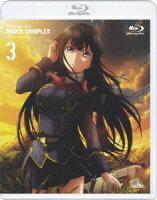 バディ・コンプレックス 3(Blu-ray Disc)