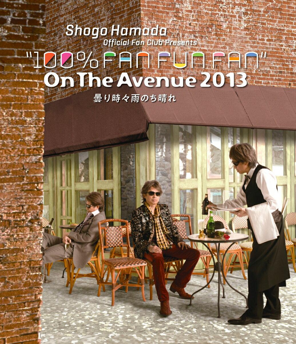 ON THE AVENUE 2013「曇り時々雨のち晴れ」【通常盤】【Blu-ray】