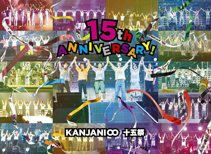 十五祭(DVD初回限定盤)