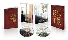 杉原千畝 スギハラチウネ 愛蔵版【Blu-ray】