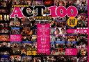 Jimbocho act 100 神保町花月100回公演記念bo...