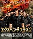 エクスペンダブルズ2【Blu-ray】 [ ジェイソン・ステイサム ]...