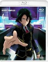 バディ・コンプレックス 4(Blu-ray Disc)