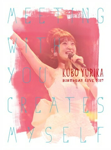 KUBO YURIKA BIRTHDAY LIVE 2017 〜Meeting with you creates myself〜画像