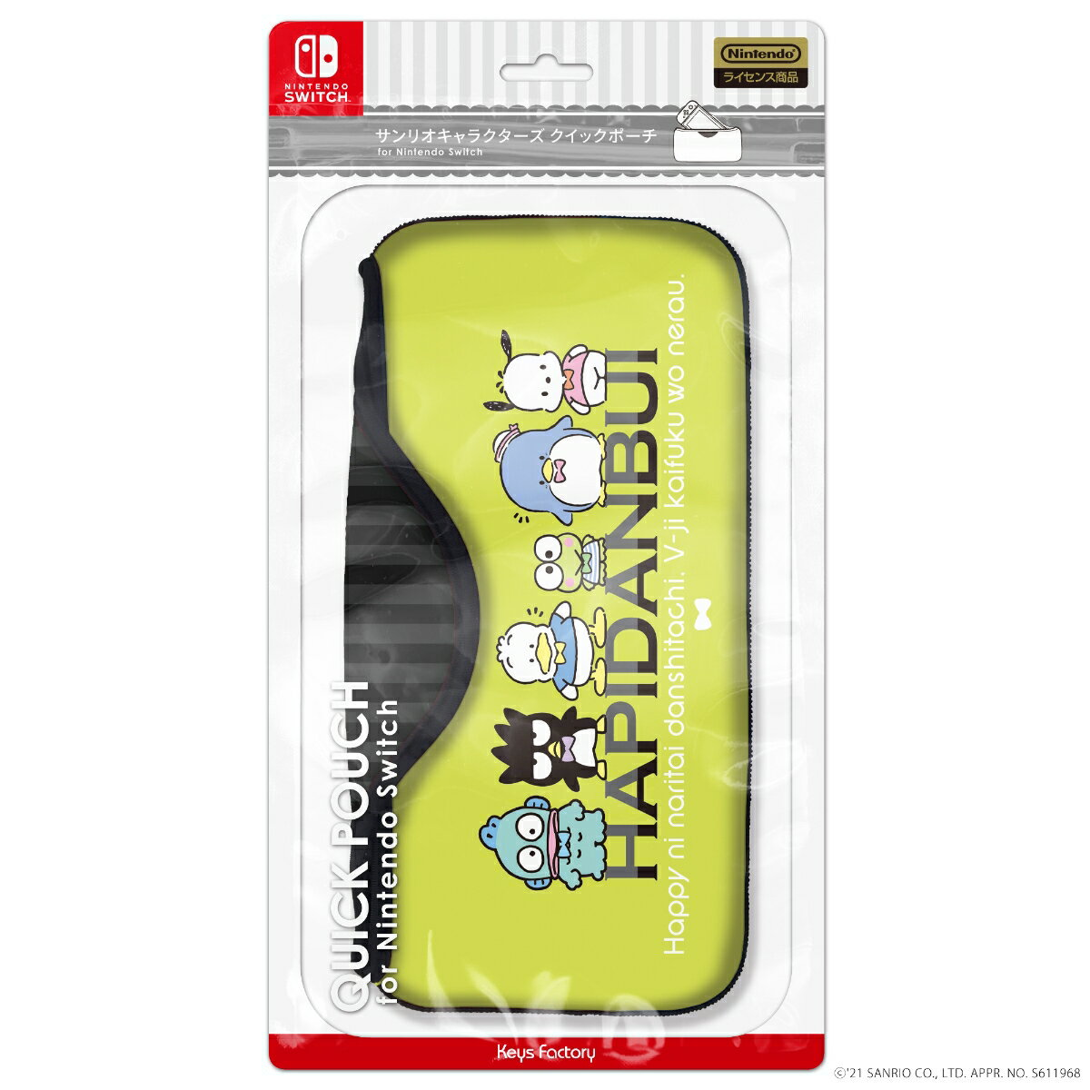 サンリオキャラクターズ クイックポーチfor Nintendo Switch はぴだんぶい