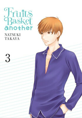 Fruits Basket Another, Vol. 3画像