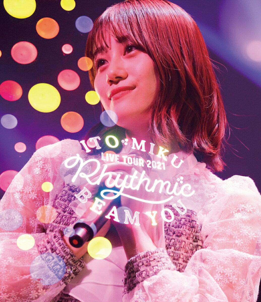 【先着特典】ITO MIKU Live Tour 2021 Rhythmic BEAM YOU(通常盤)【Blu-ray】(「第一回みっくじ抽選会」応募券)