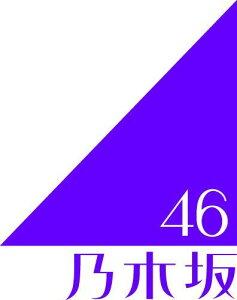 タイトル未定 (Type-B CD+DVD) [ 乃木坂46 ]