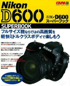 【送料無料】ニコンD600スーパーブック