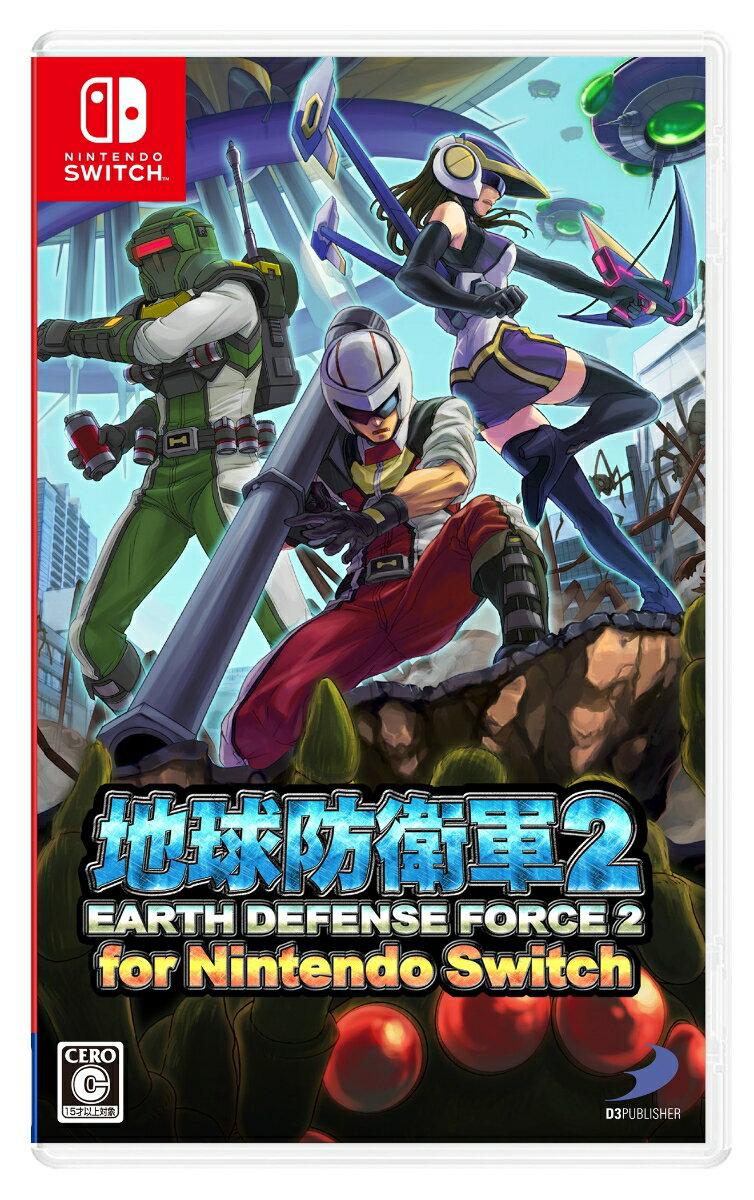 【特典】地球防衛軍2 for Nintendo Switch(【初回封入特典】3種の武器のDLC)
