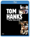 トム・ハンクス ベストバリューBlu-rayセット【Blu-ray】 [ トム・ハンクス ]