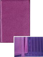 本革オリジナルブックカバー(文庫サイズ) B06:パールバイオレット