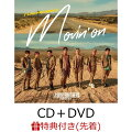 【先着特典】Movin' on (CD+DVD) (オリジナルポストカード)