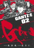 GANTZ:E 2