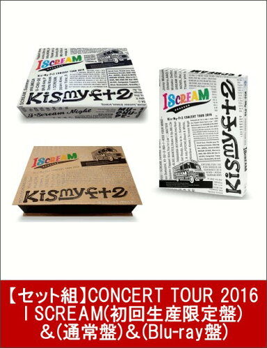 CONCERT TOUR 2016 I SCREAM(初回生産限定盤)&(通常盤)&(Blu-ray盤) [ Kis-My-Ft2 ]