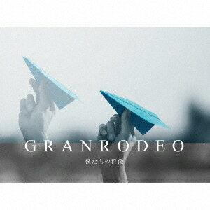 GRANRODEO 2nd Mini Album (初回限定盤 CD+Blu-ray)