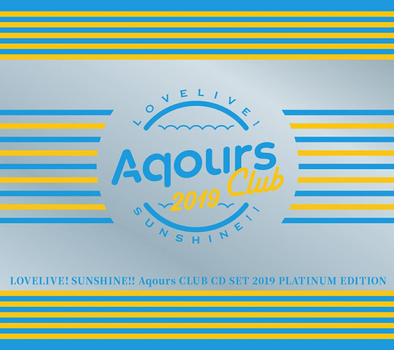 アニメソング, その他 !! Aqours CLUB CD SET 2019 PLATINUM EDITION ( CD3DVD) Aqours