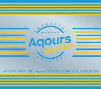 ラブライブ!サンシャイン!! Aqours CLUB CD SET 2019 PLATINUM EDITION (初回限定盤 CD+3DVD)