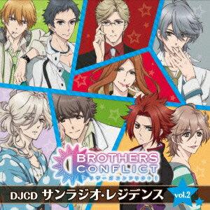 BROTHERS CONFLICT WEBラジオ DJCD サンラジオ・レジデンス vol.2画像