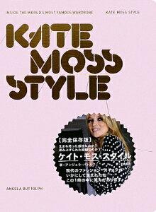 【送料無料】Kate Moss style