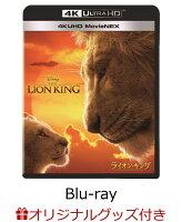 【楽天ブックス限定】ライオン・キング 4K UHD MovieNEX【4K ULTRA HD】+コレクターズカード