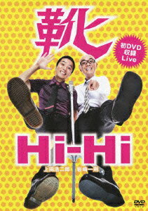 【送料無料】靴(仮) [ Hi-Hi ]