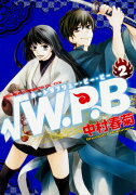 √W.P.B(第2巻)