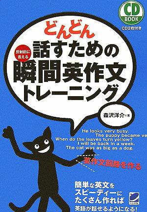 https://item.rakuten.co.jp/book/4164790/