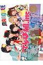 MARQUEE(Vol.114) 特集:でんぱ組.inc BABYMETAL 乃木坂46 欅坂