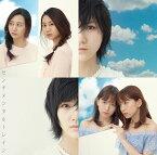 センチメンタルトレイン (通常盤 CD+DVD Type-D) [ AKB48 ]