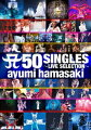 A 50 SINGLES 〜LIVE SELECTION〜