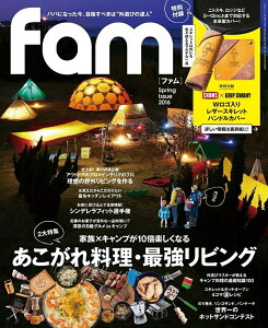 fam Spring Issue 2016