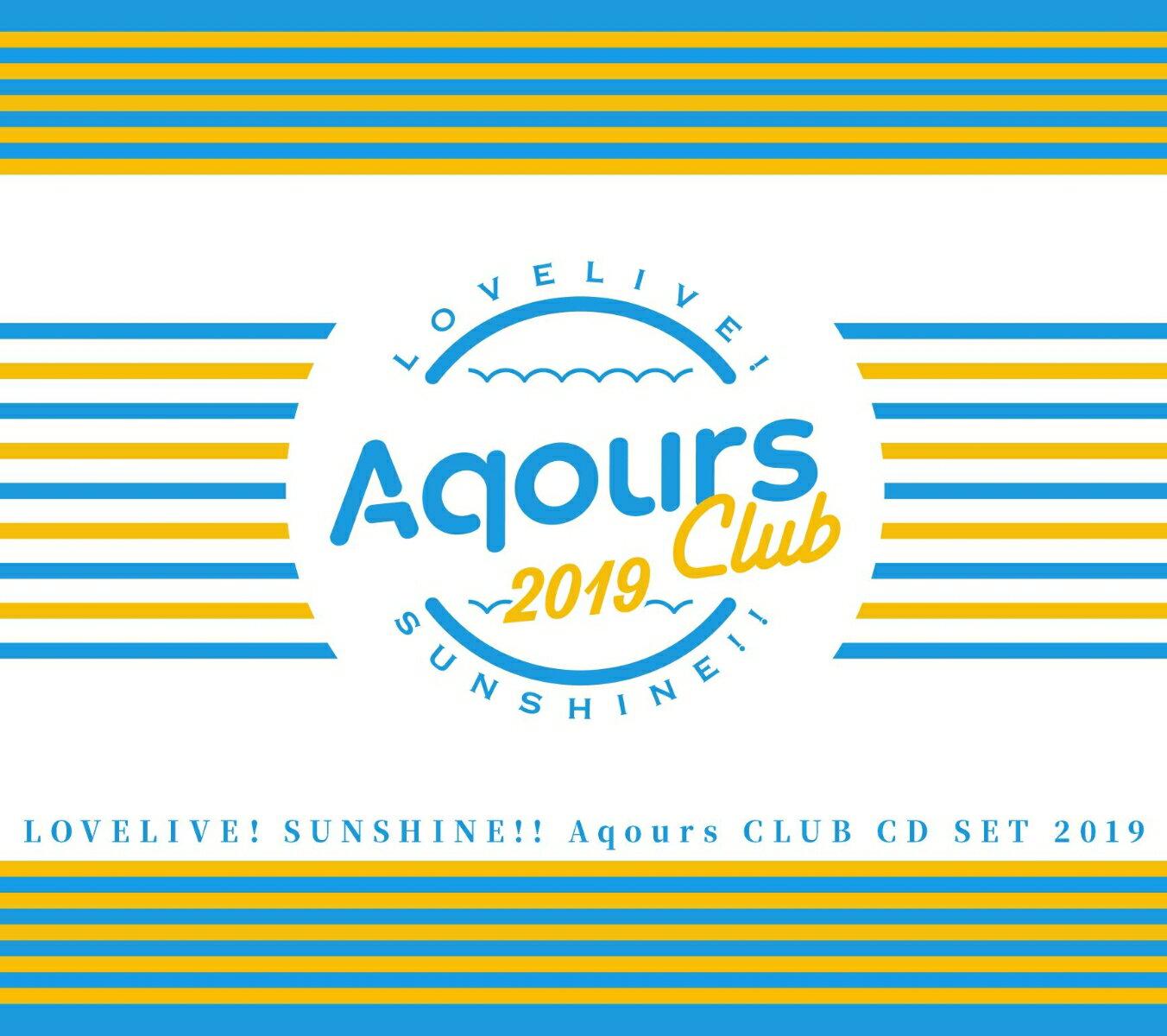 アニメソング, その他 !! Aqours CLUB CD SET 2019 () Aqours