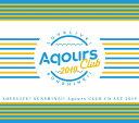 【先着特典】ラブライブ!サンシャイン!! Aqours CLUB CD SET 2019 (期間限定生産盤) (ポストカード(全1種)付き) [ Aqours ]