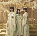 BAN (初回仕様限定盤 Type-A CD+Blu-ray) [ 櫻坂46 ]