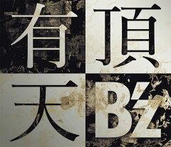 B'z ニューシングル「有頂天」フルオンエア!!