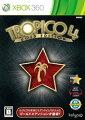 Tropico 4 Gold Editionの画像