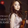 ベスト・クラシック100 86::プリモ PRIMO