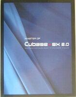 Master of Cubase・SX 2.0