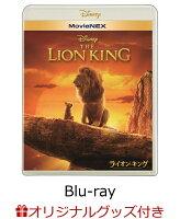 【楽天ブックス限定】ライオン・キング MovieNEX+コレクターズカード