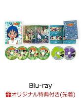 【楽天ブックス限定先着特典+先着特典】ジャングルはいつもハレのちグゥ Blu-ray ~ハレBOX~【Blu-ray】(連結アクリルキーホルダー(ハレ&グゥ)+ポクテがいっぱいミニタオル)