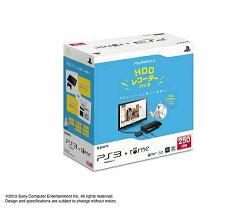【送料無料】PlayStation3 HDDレコーダーパック 250GB