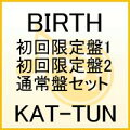 BIRTH【初回限定盤1+初回限定盤2+通常盤セット】