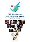 【輸入盤】17th Asian Games Incheon 2014 (2CD+DVD) (デラックスエディション) [ JYJ ]